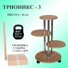 b_133_100_16777215_00_images_tovar_АВ000038096.jpg
