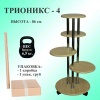 b_133_100_16777215_00_images_tovar_АВ000038097.jpg
