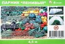b_133_100_16777215_00_images_tovar_АВ000015327.jpg