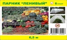 b_133_100_16777215_00_images_tovar_АВ000015328.jpg